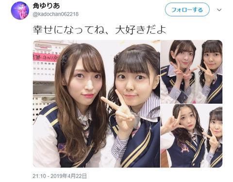 【NGT48】山口真帆さん、小熊、角、西村の投稿に「いいね」