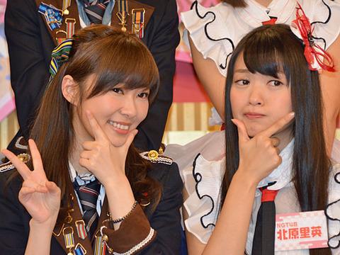 【朗報】指原莉乃&北原里英、冠番組スタート「HKT48 vs NGT48 さしきた合戦」