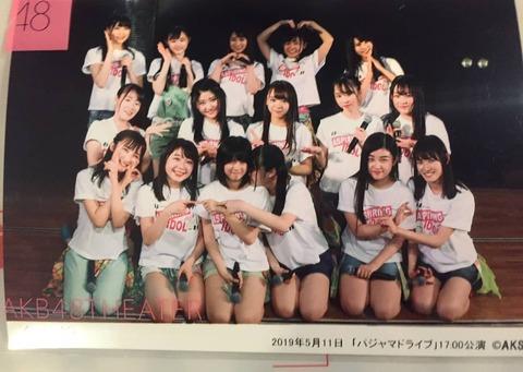 【悲報】糞運営、AKB48の16期を未だに諦めない