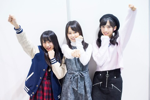 【AKB48】歌番組に全く出られなくなったチーム8の倉野尾成美さんと坂口渚沙さん・・・