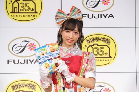 【AKB48】面接官「小栗有以さんが一般視聴者に見つかるどうすれば良いかを考えなさい」←適切な答え