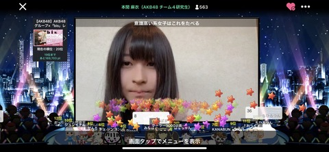 【AKB48】お前らなんで本間麻衣に興味なくなったの?