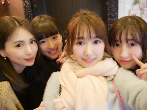 【元AKB48】片山陽加、菊地あやか、仲川遥香、浦野一美で食事会!