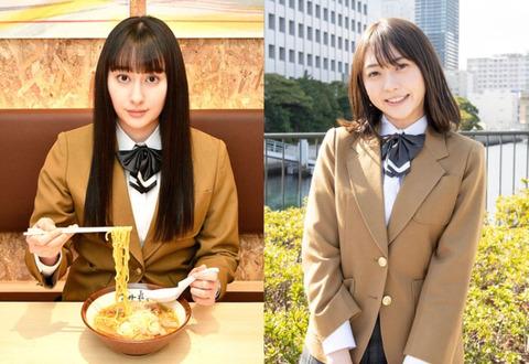 【朗報】木﨑ゆりあちゃん、早見あかりと「ラーメン大好き小泉さん」で共演