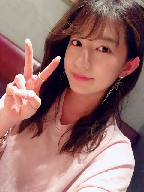 【AKB48】竹内美宥がSHOWROOMとYouTubeの配信で卒業発表