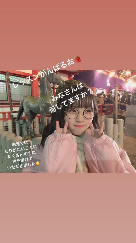 【AKB48】山根涼羽の地元での評判が明らかにwww