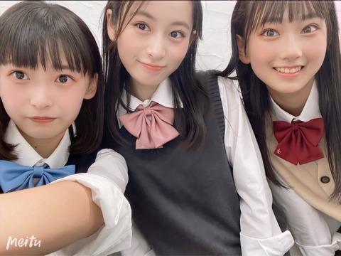 【AKB48】チーム8のエイトリオ完成度が高い!!!