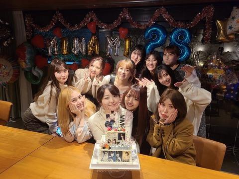 【AKB48】峯岸みなみさん(28)の誕生パーティーに集まったメンバーが豪華すぎると話題に!