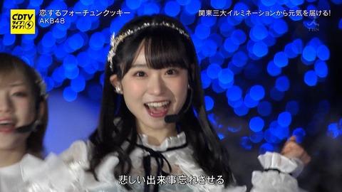 【AKB48】ずっきーこと山内瑞葵ちゃん今度こそ全国民に見つかってしまう!