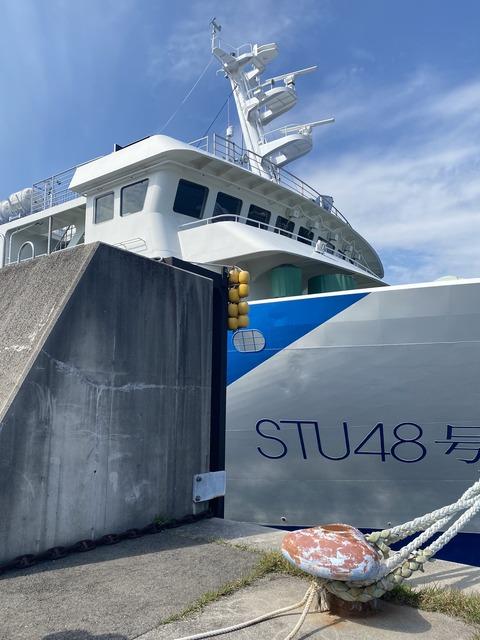【悲報】STU48号、船上劇場が終了・・・