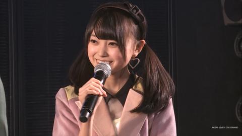 【AKB48】樋渡結依ちゃんがモバメで入浴中の写メを送ってきた件