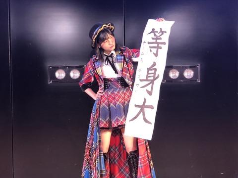 【AKB48】谷口めぐ「皆さん、等身大の私を好きになってくれますか…?」