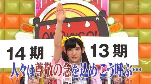 【AKB48】岡田奈々ってあれで顔が可愛かったら完璧だったね