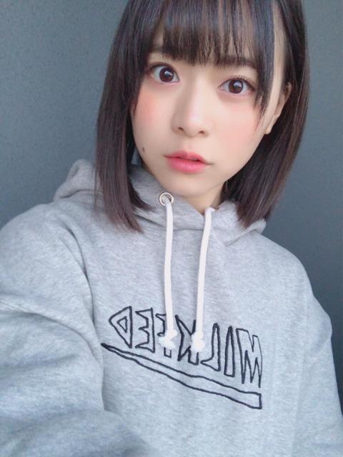 【AKB48】チーム8倉野尾成美ちゃんのオレンジメイクとやらが可愛い