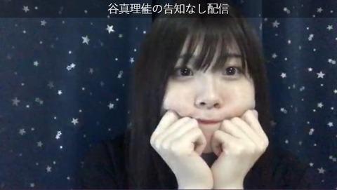 【SKE48】谷真理佳(石原さとみ)カーテンを変える