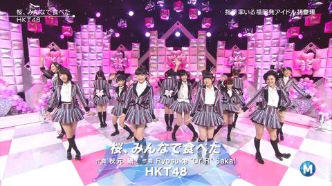 【Mステ】HKT48の新曲が名曲だった件【さくらみんなで食べた】