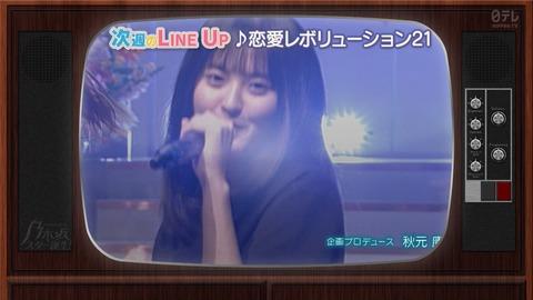 【乃木坂46】来週地上波でAKB48のあの国民的ヒット曲を披露!