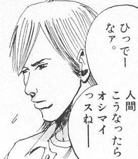 キチガイ「岡田奈々って劣化だーすーの分際で、選抜入りたいとかよく寝言いえるよな」