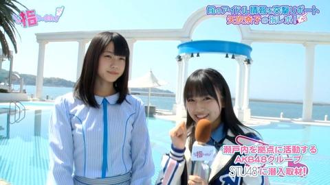 【STU48】瀧野由美子ちゃんがデカイ!!!