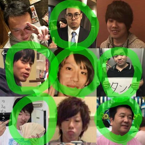 【手遅れ】NGT48メンバーが厄介ヲタに警告 「MCでメンバーが喋ってる時に、人と違う反応や 奇声を発するのヤメロ!」