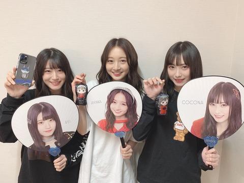 【悲報】NMB48「白間美瑠ソロコンサート」「LAPIS ARCH LIVE 2020 in TOKYO(仮)」が開催延期