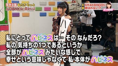 【AKB48】佐々木優佳里「『ハピネス』をネタにして怖がらないで。正直悔しい。」