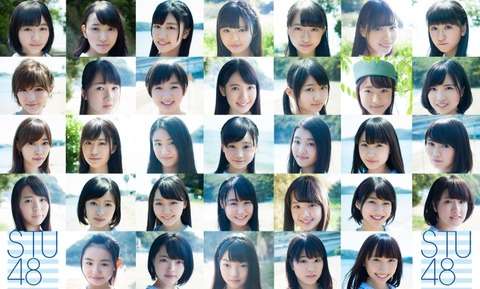 w700c-【AKB48】広島全国握手会、ライブとイベントが入場無料!さらにSTU48の無料握手会も同時開催決定!