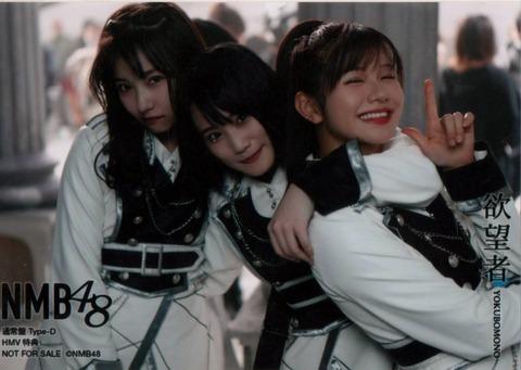【NMB48】谷川愛梨はそろそろ選抜から外されそうな気がする