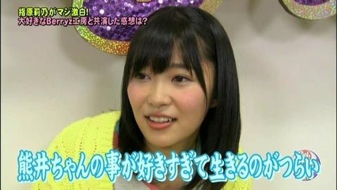【HKT48】指原莉乃「汗をかいている人って素敵。」