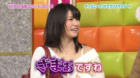 【AKB48G】アンチコピペ連投してるやつって【指原莉乃・峯岸みなみ】