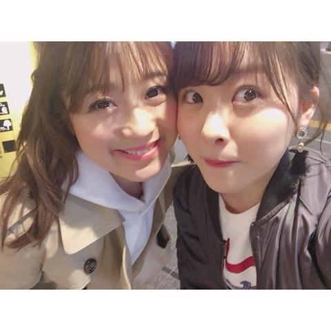 【AKB48】中西智代梨「鈴木奈々さんとご飯行ってきたよ」
