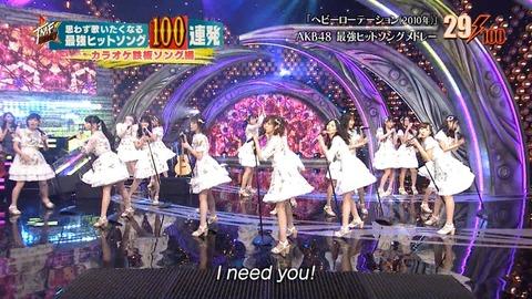 【AKB48G】テレ東音楽祭で初披露の総選挙選抜が貧相www