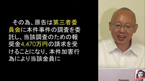 【基地外】AKS吉成夏子社長「西潟他メンバーが繋がりがあったと報告した第三者委員会は報酬値引きしろ」