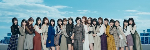 【画像】NMB48の選抜メンバー最新版【初恋至上主義】