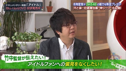 【AKB48G】基本AKB界隈しか仕事のない業界人って頭の悪い問題人物が多すぎじゃね?