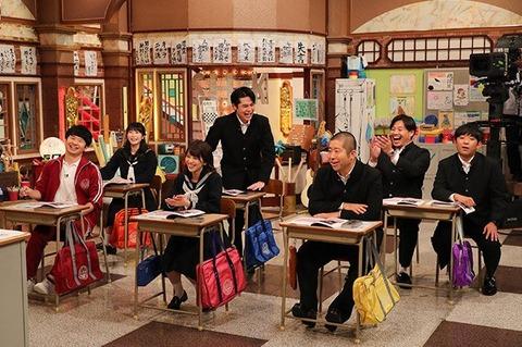 【悲報】しくじり先生のゆいはんの席が前列ではなくガヤタレやB級アイドルが座る後列席【AKB48・横山由依】