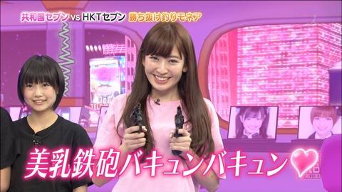 AKB48で一番美乳の持ち主って誰なの?嫁にしたい