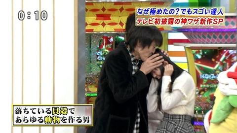 【HKT48】指原莉乃が千原ジュニアにkissされたのに