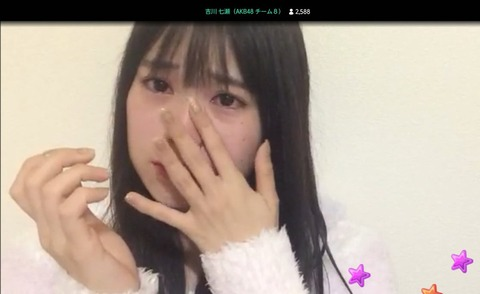 【AKB48】吉川七瀬、カップリング選抜に選ばれず号泣き