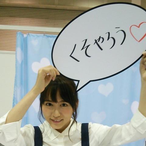 【SKE48】大場美奈「優等生になりたいの。賞状もらえるくらい、すごい優等生になりたいの!」