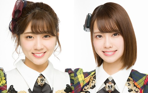 【AKB48】清水麻璃亜と小田えりな、6月27日(日)放送のスペシャルドラマ「嘘から始まる恋」に出演!