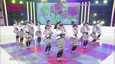 【AKB48】お前らがチーム8に興味が持てない理由を教えて