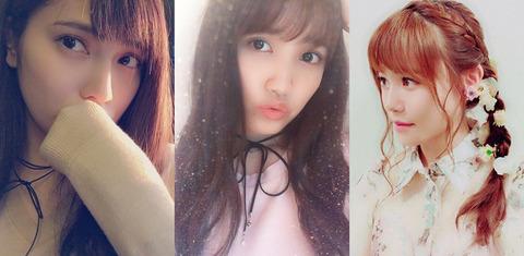 【AKB48】入山杏奈と加藤玲奈と込山榛香を美人だと思う順番に並べて