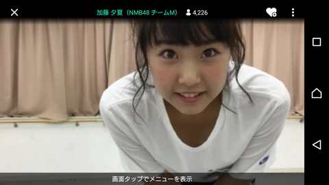 【NMB48】加藤夕夏ダンス配信が際どい!