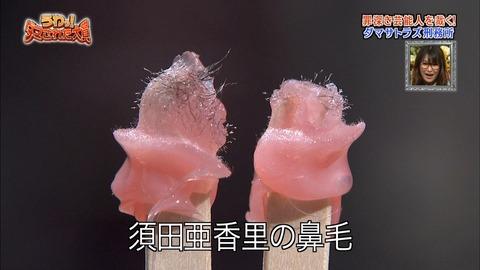 【悲報】SKEヲタが他店相手にマウントを取れる数字が、須田亜香里のバラエティ出演しか無い件