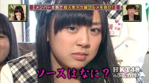 某STU48メンバー「関東のSTUファンは長続きしなくてすぐ他のグループに流れちゃうけど、地元の人はずっと応援してくれるから嬉しい」