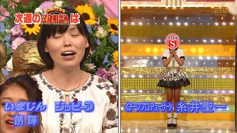【NMB48】渋谷凪咲が来週の「行列のできる法律相談所」にキタ━━━(゚∀゚)━━━!!