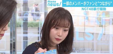 【元SKE48】柴田阿弥「握手会が繋がりのきっかけというのは憤りを感じる。握手会がなくても繋がる人は繋がる」