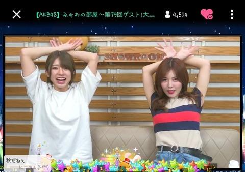 【AKB48】みゃおが「私いい女でしょ」感出してるのイラっとするんだが【宮崎美穂】