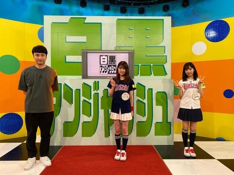 【朗報】白黒アンジャッシュに、小栗有以と吉川七瀬が出演決定!【AKB48・チーム8】
